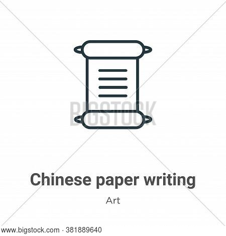 Chinese paper writing icon isolated on white background from art collection. Chinese paper writing i