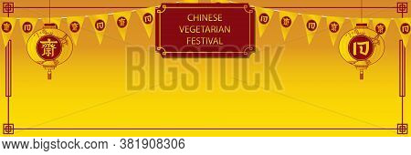 Chinese Vegetarian Festival (j Festival) Vector For  Menu Or Graphic And  Background. ( Chinese Tran