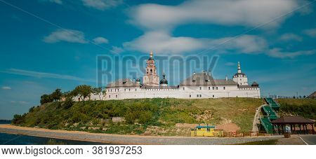 The Assumption Cathedral And Monastery In The Town-island Of Sviyazhsk. Unesco World Heritage In Rus