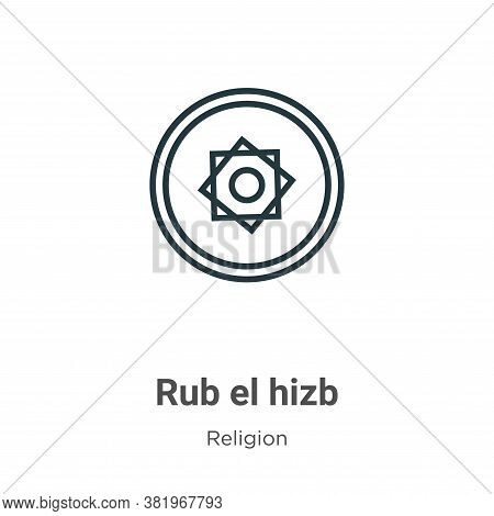 Rub el hizb icon isolated on white background from religion collection. Rub el hizb icon trendy and