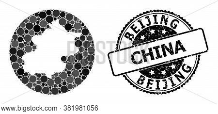 Vector Mosaic Map Of Beijing Municipality With Round Elements, And Gray Grunge Seal Stamp. Stencil C