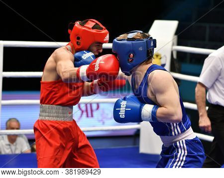 Orenburg, Russia-may 7, 2017 Year: Boys Compete In Boxing