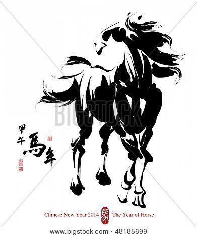 Horse Ink Painting, Chinese New Year 2014. Translation: Snake