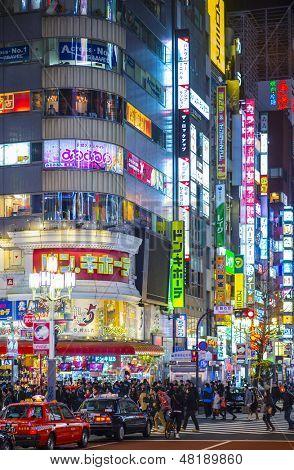 TOKYO - December 29: Traffic in the Kabuki-cho neighborhood of Shinjuku Ward December 29, 2012 in Tokyo, JP. The area is a nightlife district referred to as Sleepless Town.