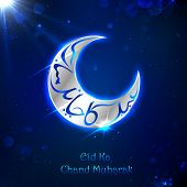 illustration of Eid ka Chand Mubarak background poster
