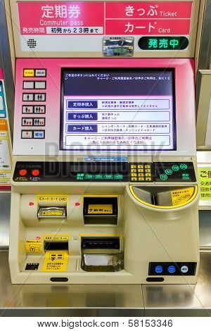 Ticket vending Machine in Osaka