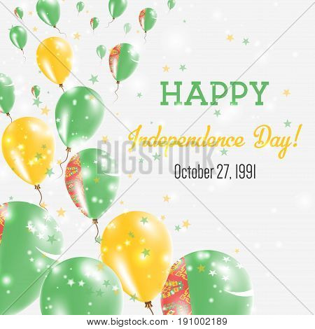 Turkmenistan Independence Day Greeting Card. Flying Balloons In Turkmenistan National Colors. Happy