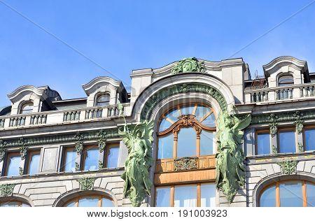 Fragment of Singer House in Petersburg Russia.