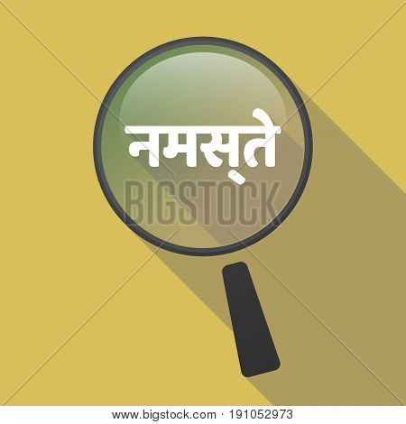 Long Shadow Loupe With  The Text Hello In The Hindi Language