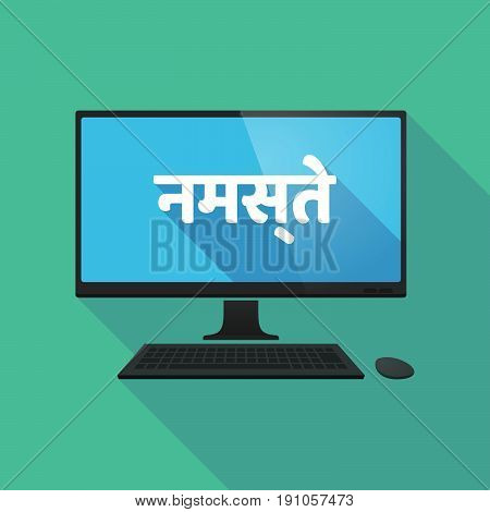 Long Shadow Computer With  The Text Hello In The Hindi Language