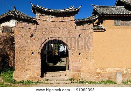 Famous Ancient village Shaxi near Jianchuan city Yunnan China