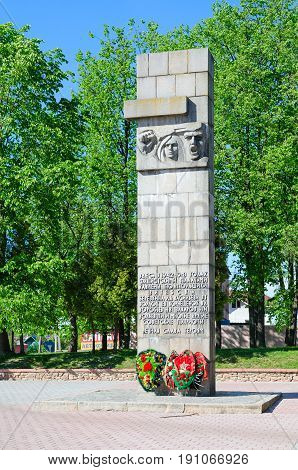 VITEBSK BELARUS - MAY 23 2017: Monument to Heroes of Vitebsk Underground. It was erected in 1968 on site of execution of members of underground group L.D. Berozkinoy in 1942 (near Smolensk market)