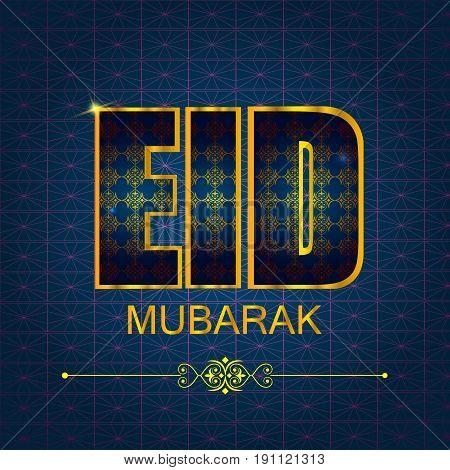 easy to edit vector illustration of Islamic celebration background for Eid Mubarak Happy Eid