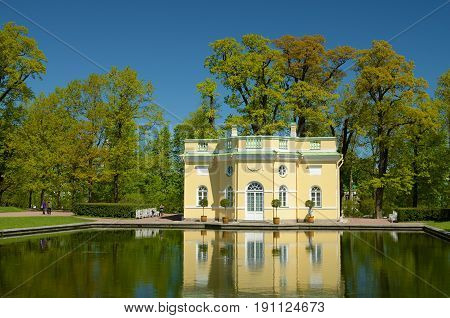 04.06.2017.Russia.Pushkin.Catherine Park.The picture shows a bath designed for the aristocrats.