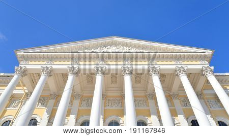 State Russian Museum in St.Petersburg at sunny day Russia.