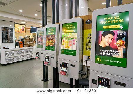 SEOUL, SOUTH KOREA - CIRCA MAY, 2017: McDonald's ordering kiosks. McDonald's is an American hamburger and fast food restaurant chain.