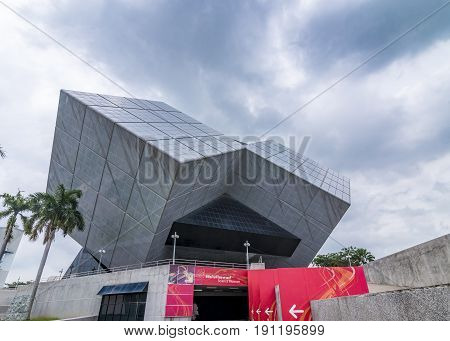Pathum Thani Thailand - June 11 2017 The unique building of National Science Museum
