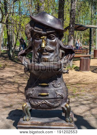Monument to the Russian fairy-tale character washstand
