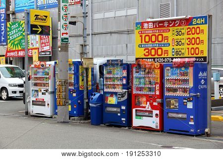 Vending Machines, Japan