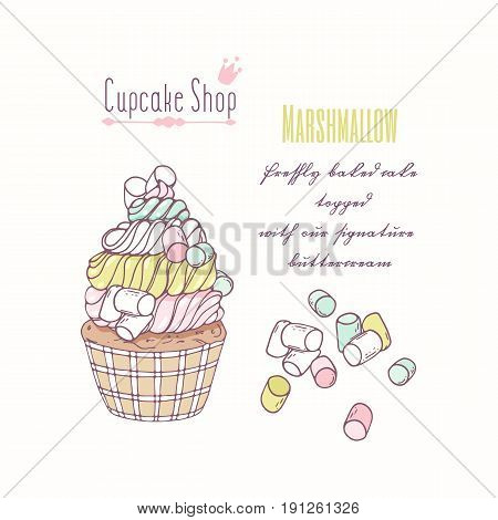 Hand drawn cupcake with doodle buttercream for pastry shop menu. Marshmallow flavor. Vector illustration