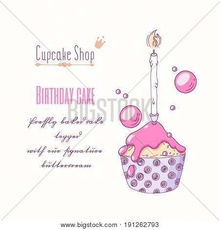 Hand drawn festive cupcake with candle and doodle buttercream for pastry shop menu. Special birthday flavor. Vector illustration