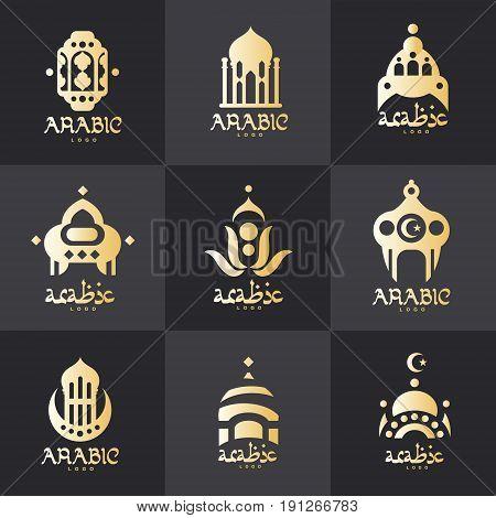 Arabic logo set, design elements for creating your own design, vector illustrations in golden style on black background