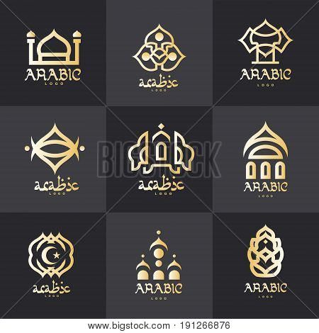 Arabic logo set, architectural elements vector illustrations in golden style on black background