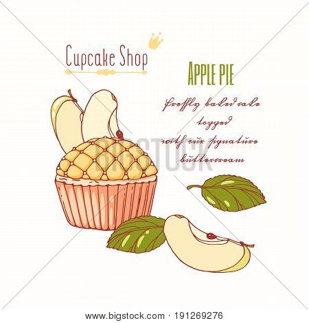Hand drawn apple pie cupcake with doodle buttercream for pastry shop menu. Fruit flavor. Vector illustration