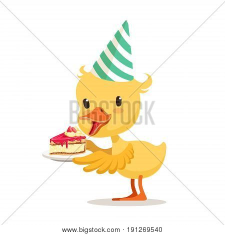Little cartoon duckling in a party hat holding sweet cake, cute emoji character vector Illustration isolated on a white background