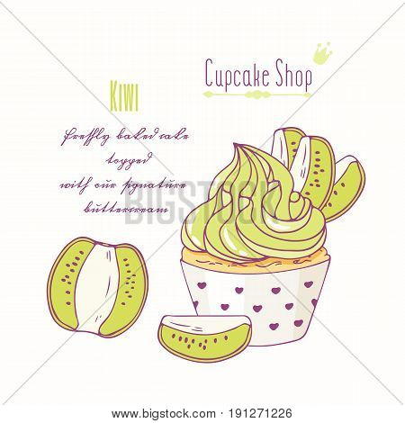 Hand drawn cupcake with doodle buttercream for pastry shop menu. Kiwi flavor. Vector illustration