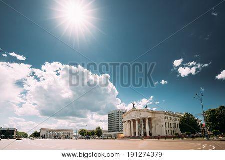 Gomel, Belarus. Building Of Gomel Regional Drama Theatre On Lenin Square. Sunny Summer Day.