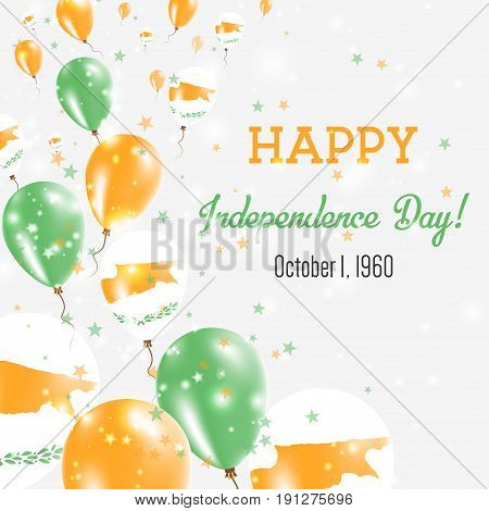 Cyprus Independence Day Greeting Card. Flying Balloons In Cyprus National Colors. Happy Independence