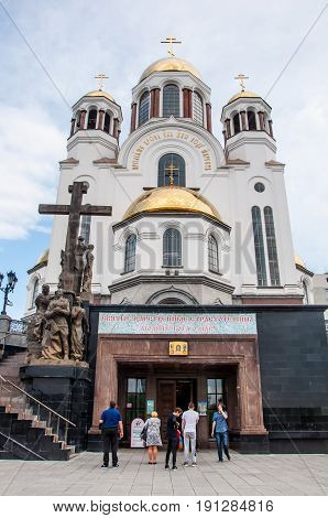 Yekaterinburg, Russia - June 3, 2017: The Temple On Blood In The Honor Of Nicholas The Second