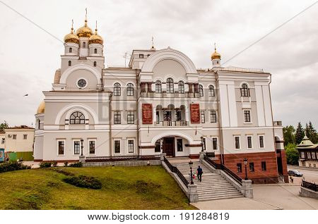 Yekaterinburg, Russia - June 3, 2017: A Building Of The Saint Nicholas Church And The Museum Of The