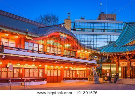 Tokyo, Japan at Kanda Shrine's main gate.