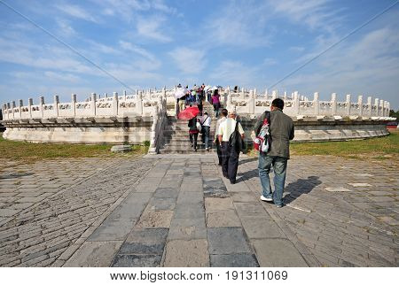 Beijing. China - September 22, 2009: Tourists At The Yuanqiu Circular Altar At The Temple Of Heaven,