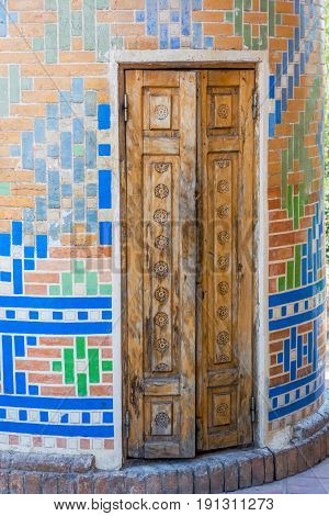 Minaret Of Hazrat Khizr Mosque, Samarkand, Uzbekistan
