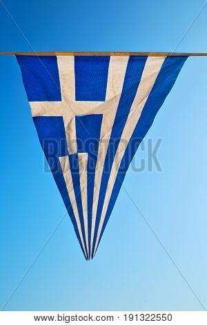 Waving Greece Flag In Flagpole