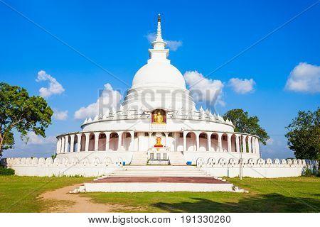 The Ampara Peace Pagoda