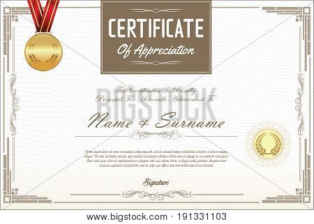 Certificate Or Diploma Template 03.eps
