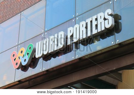 YOKOHAMA JAPAN - MAY 28, 2017: World Poters. World Porters is a contemporary hopping mall located in Minato Mirai district.