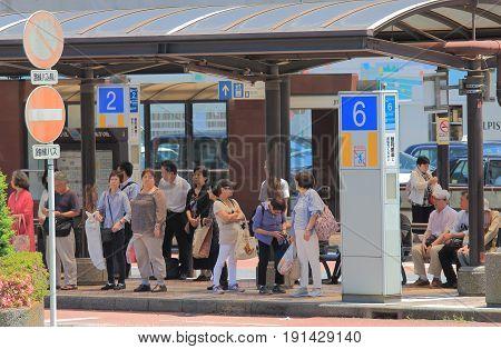 YOKOHAMA JAPAN - MAY 29, 2017: Unidentified people travel at Yokohama train station bus terminal