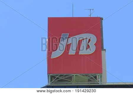 YOKOHAMA JAPAN - MAY 29, 2017:  JTB travel agency. JTB is the largest travel agency in Japan and one of the largest in the world with branches all over the world.