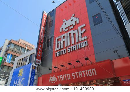 YOKOHAMA JAPAN - MAY 29, 2017: Taito game centre station. Taito is a Japanese video game developer and publisher of arcade hardwares.