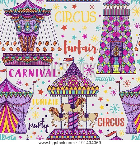 Seamless pattern with carousel and tent. Circus theme. Colorful hand drawn vector illustration