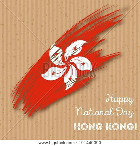 Hong Kong Independence Day Patriotic Design. Expressive Brush Stroke In National Flag Colors On Kraf