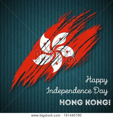 Hong Kong Independence Day Patriotic Design. Expressive Brush Stroke In National Flag Colors On Dark