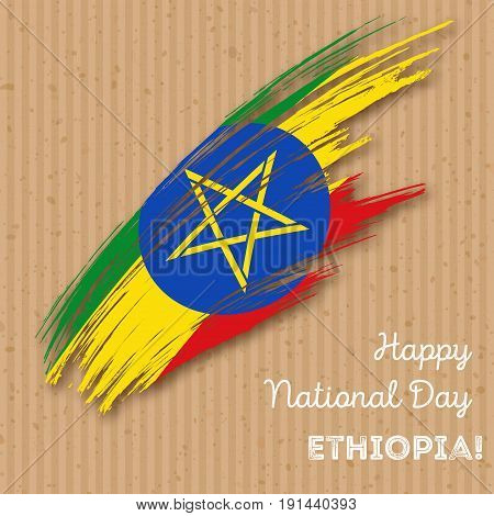 Ethiopia Independence Day Patriotic Design. Expressive Brush Stroke In National Flag Colors On Kraft