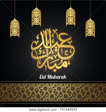 Eid Mubarak with Golden floral pattern and hanging lantern, Translation of text : Eid Mubarak - Blessed festival - Vector Illustration