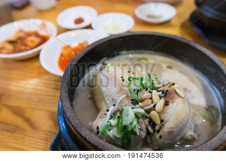 hot ginseng chicken soup local Korean food for good health